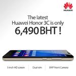 Huawei Honor 3C 5 นิ้ว Quad-core RAM 2GB กล้องหน้า 5MP-หลัง 8MP