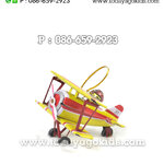 ของเล่นสังกะสี ของสะสม ของเล่น Tintoy = ห้อยเชือก เครื่องบินรบ เบอร์ 31 =