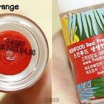 Skinfood : Jungle Fruits Real Face Multi Juice (No.4 Orange) 3 in 1 ในแท่งเดียวได้ทั้งอายแชโดว ลิปทิ๊น และทาแก้ม สีสันสดใส เหมือนผลไม้ อ่อนโยน ไม่ระคายเคืองต่อผิว