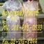 ชุดกี่เพ้า / สิงคโปร์ - 25 thumbnail 1