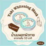 Yuki whitening maskน้ำนมพอกผิวขาว ช่วยเปลี่ยนสีผิวที่หมองคล้ำให้ขาวเนียน ลดจุดด่างดำ