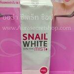 Snail White Syn Ake Mist น้ำแร่ สเนลไวท์ ซิน-เอค มิสท์