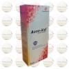 Acne-Aid Liquid Cleanser แอคเน่-เอด ลิควิด คลีนเซอร์ ผลิตภัณฑ์ทำความสะอาดผิวหน้า