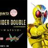 [P-Bandai] S.H.Figuarts Kamen Rider Double Luna Trigger