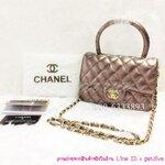 กระเป๋าแบรนด์ Chanel mini classic box handbag ขนาด 7.5 นิ้ว (5A)