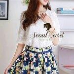 Set Blouse Crown Lace match with Colorful Print Short by Seoul Secret