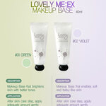 The Face Shop Lovely ME:EX Make Up Base