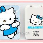 IWO P20 Kitty 5,000 mAh (Sale)