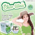 Choo Waii Fresh Green Apple Mask ครีมมาส์กหน้าใสสูตรแอ๊ปเปิ้ล