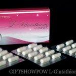 GIFTSHOWPOW L-Glutathione complex
