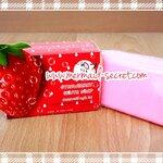 Strawberry Gluta Soap (สตอเบอร์รี่กลูต้าโซป)