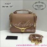 กระเป๋าแบรนด์ Prada ลูกบิดสองซิป ขนาด 10 นิ้ว (5A)