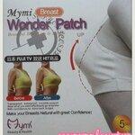 Mymi Wonder Patch Breast แผ่นแปะเพิ่มขนาดทรวงอก