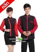 เสื้อพนักงานต้อนรับสีดำแดง/สีดำ/สีม่วง