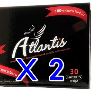 ซื้อ 2 แถม 1 ซื้อ 2 กล่อง ฟรี กล่องเล็ก 1 กล่อง ราคาพิเศษ ยาเพิ่มขนาดชาย Atlantis แอตแลนติส ยาเพิ่มสมรรถภาพ บำรุงร่างกาย อาหารเสริม ปลุกความเป็นชายในตัวคุณ 100% Natural Product ผลิตจาก สมุนไพร 100%